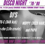 DISCO NIGHT '70~'80